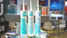 Multi-purpose Acetic Silicone Sealant, common grade Acid Silicone Sealant, Special Windows and Doors