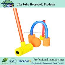 2015 zhejiang JIKE brand baby educational toys NBR gate ball children games
