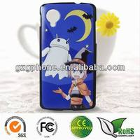 Colorful PC back cover case for LG nexus5