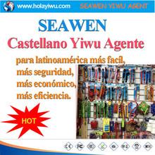 spanish one-stop holayiwu digital printing machines agent