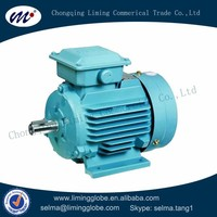 CAST aluminum three phase IP55 ABB electric motor