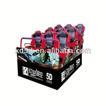 China amusement rides manufacture