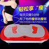 New lose weight fit massager MP3 functions