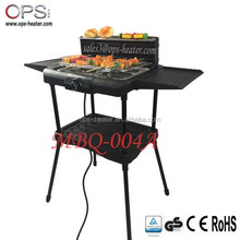 ops barbeque wholesale grill MBQ-004A s3