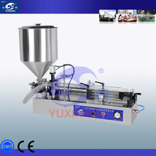 Small-sized semi-automatic ointment and liquid filling machine