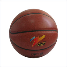 Best-selling promotion basketball for outdoor playing