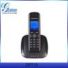 Grandstream IP DECT cordless telephone host DP710/DP715 VoIP SIP Phone