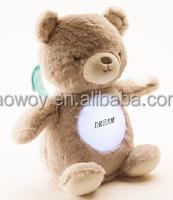 plush stuffed soft Musical Glow Belly Bear imprinted embroidery custom logo Musical Glow Belly Bear beanbag mascot t-shirt banda