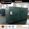 Hot sale 125kva 100kw silent diesel generator price from JLTPOWER