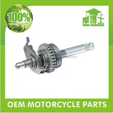 Eixo do Pedal de Partida para Mini Motos 125cc e Projetos de Engenharia