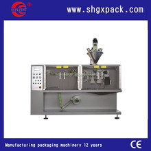 high speed top quality sex products bagging machine, packing machine