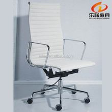 Malibu High Back Office Chair in white Leatherette L-81A