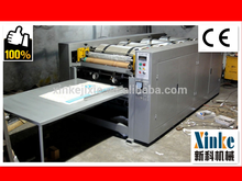 China PP non woven fabric bag to bag printing machine price/machines for sale