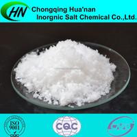 Special Grade Inorganic Salt Strontium Hydroxide Price 1311-10-0