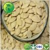 F1 Hybrid Pumpkin Seeds,Sweet Pumpkin Seeds For Planting Deep Yellow Flesh