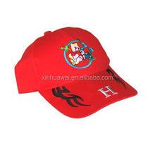 China products high quality cotton children baseball hats kids sun hats embroidered baseball cap