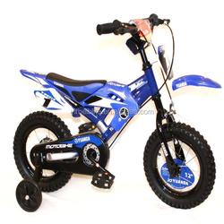 2015 The latest motorcycle models bike /child bike / kids motor bike