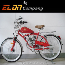 Hot Sale New Cheap electric motorcycle(E-GS103red)