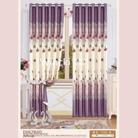2014 china wholesale blackout ready made curtain print window curtain fabric