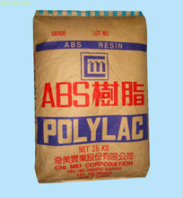 ABS Plastic Mateiral, Fire Resistant ABS, ABS FR GF, UL94V0
