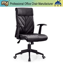 Pu leather swivel conference chair with pp arm and gas lift -1228b