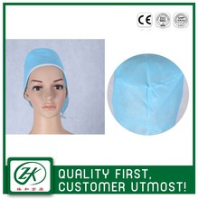 Disposable soft fabric absorbency from factory directly disposable round hair cap surgical cap