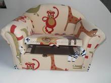 leisure legless chair sofa child chair cheap kids sofa