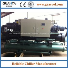 GY-5 ~ agua de salida grado 35C enfriadores de tornillo industriales