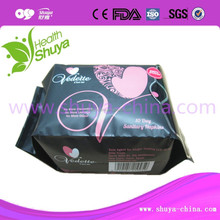 8 layers structure OEM Active Oxygen and Anion Sanitary pads