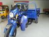 cargo three wheel motorcycle manufacturers