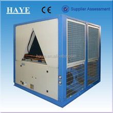 Air Cooled Screw Cold (hot) Water Chiller Central Air Conditioner
