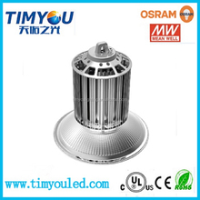 alibaba express meanwell explosion proof led high mast light