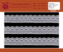 Elegant eyelet embroidery lace trim fabric from lace factory in china