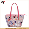china royal bag pattern shoulder bag
