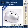 HE028K Utility fashion modern style skating safety helmet protective