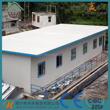 temporary prefab classrooms building
