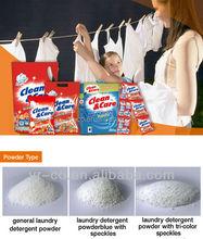 Detergent Powder, Washing Powder, Clothes Washing powder nice perfume