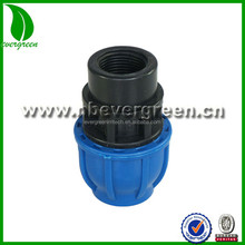 HDPE bsp female pipe coupling joint for irrgation pipe