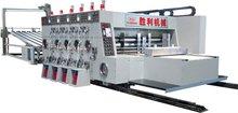 high speed two color printer slotter die cutter machine GYK1370 X2500