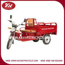 Wholesale good quality hot selling 3 wheel 5 seat electric motor for tricycle