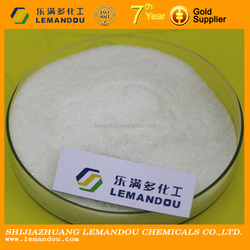 90%Polyacrylamide /PAM/Flocculant,specification flocculant cationic polyacrylamide