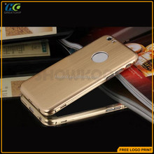 For iphone 6 full body cover metal case