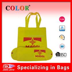 Top design multifunction non woven folding shopping bag with button