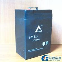 ups battery manufacture for storage 6v 4ah battery
