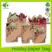 Custom printing recycled Christmas holiday kraft paper bag