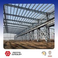 long-span prefab steel structure building design