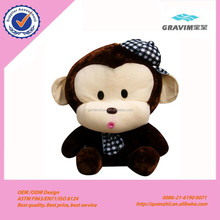 Plush small mouth monkey toy