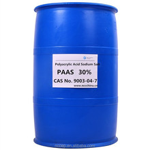 Polyacrylic Acid Sodium Salt (PAAS) 30% cas no. 9003-04-7 scale inhibitior and dispersant for circulating cool water system