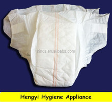 Great value disposable breath names of disposable diaper