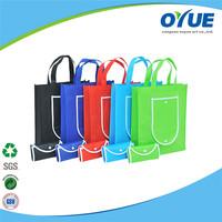 China manufacturer cheap Hot sale foldable waterproof shopping bag